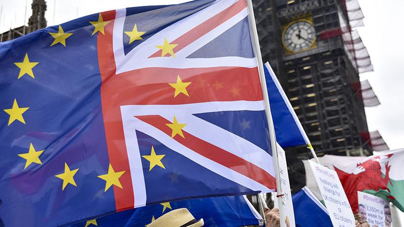 В ЕС заявили о прогрессе на переговорах по брекситу