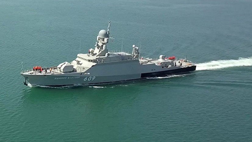 Новый малый ракетный корабль «Вышний Волочёк» выполнил учебно-боевые задачи в Чёрном море