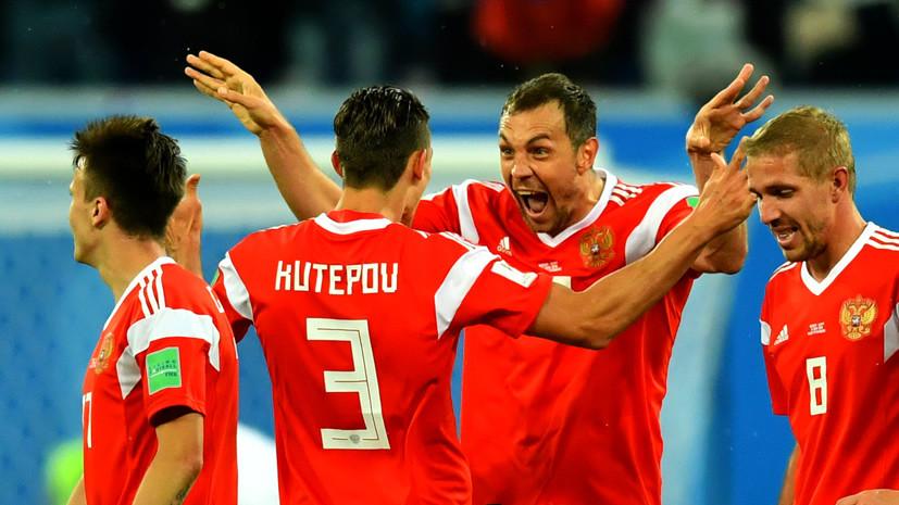 Сборная России практически обеспечила себе первый в истории выход в плей-офф ЧМ по футболу