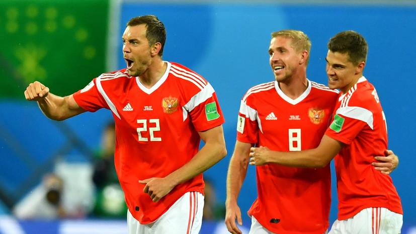 Сборная России повторила рекорд 84-летней давности, забив восемь мячей в двух стартовых матчах ЧМ-2018