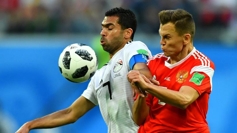 Автогол Фатхи в матче с Россией стал пятым на ЧМ-2018