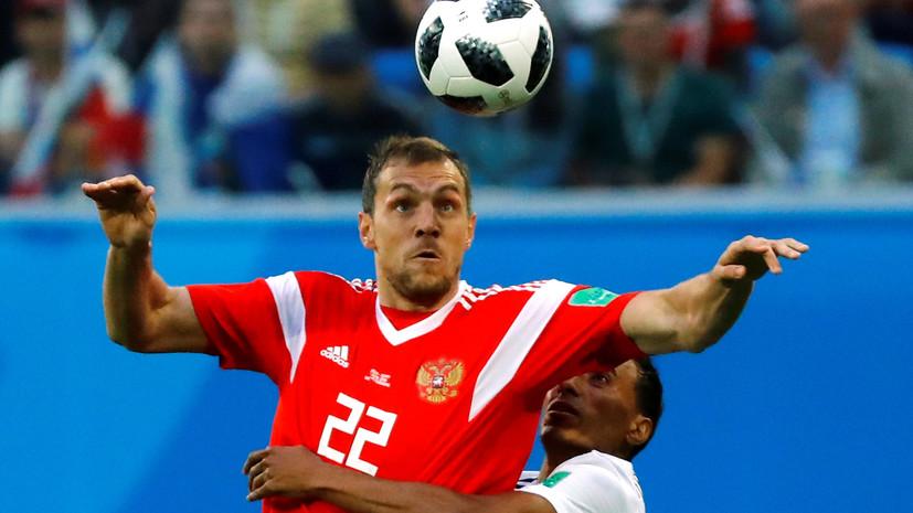 Шипулин назвал Дзюбу королём после победы сборной России над Египтом на ЧМ-2018