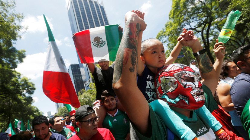В Мексике предполагают, что местные болельщики потратят около $4 млрд за время ЧМ-2018