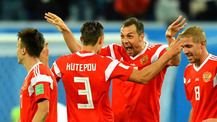 Сборная Сербии болела за Россию в матче ЧМ-2018 по футболу с Египтом