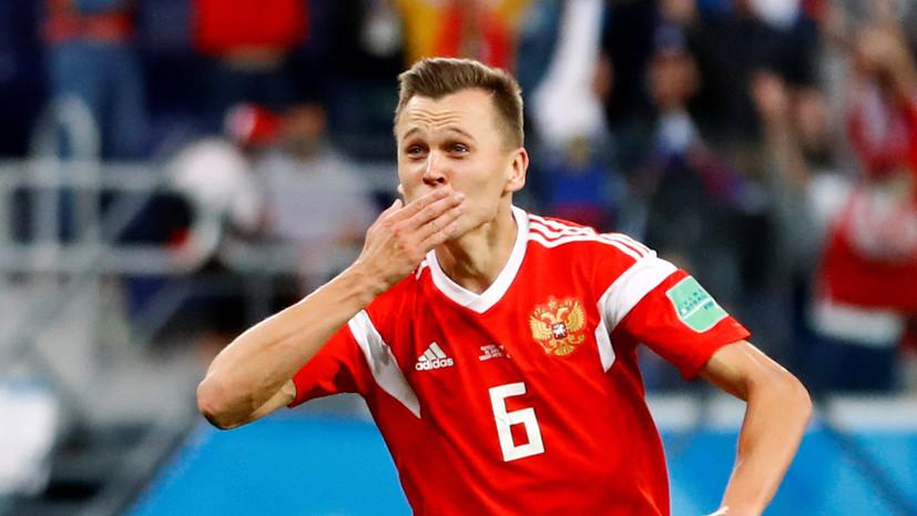 Немецкие футболисты сборной россии