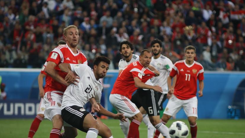 Капитан сборной Египта по футболу извинился за поражение от России