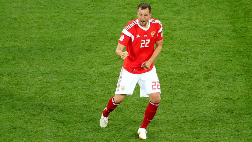 Дзюба в матче с Египтом установил два рекорда ЧМ-2018 по футболу