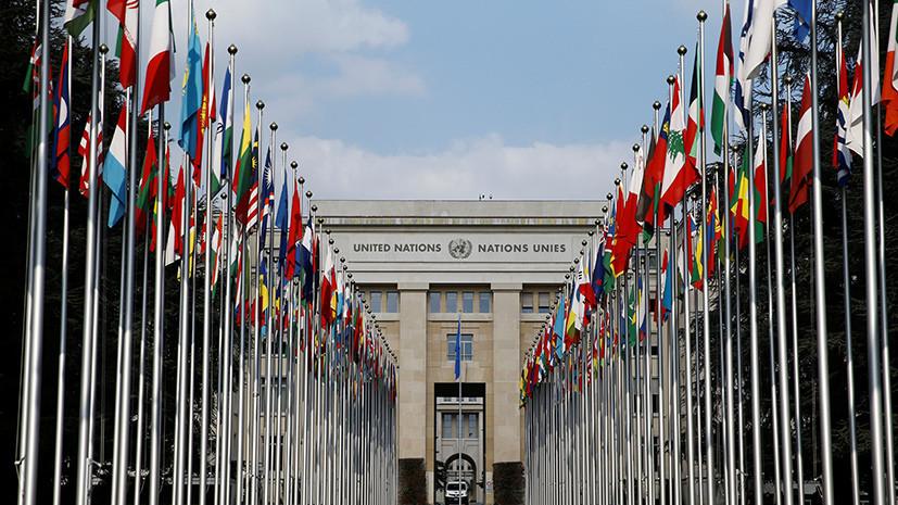 «Уходить в кусты неправильно»: почему США покидают СПЧ ООН