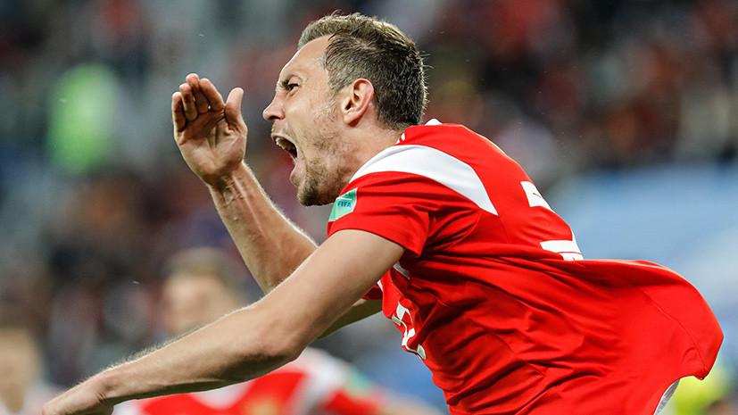 «Команда сделала то, что должна была»: как в России встретили победу сборной над Египтом на ЧМ-2018