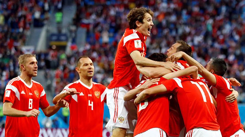 «Сейчас вся страна счастлива»: как футболисты сборной России праздновали победу над Египтом на ЧМ-2018