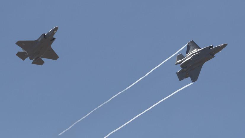Пентагон поставит Турции первые истребители F-35 вопреки протесту конгресса США