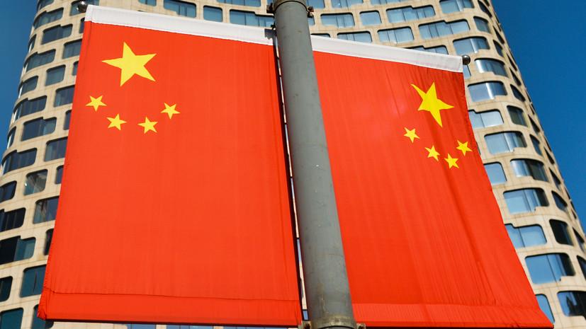 МИД Китая выразил сожаление в связи с выходом США из СПЧ ООН