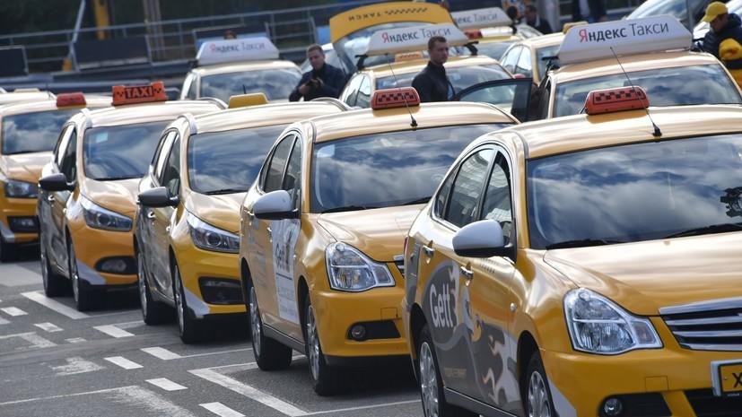 В Госдуме предложили обязать таксистов установить тахографы