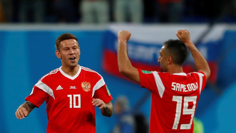 Матвиенко поздравила футболистов сборной России с победой над Египтом