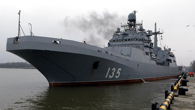 Крупнейший в составе флота: какие задачи способен решать российский десантный корабль нового поколения «Иван Грен»