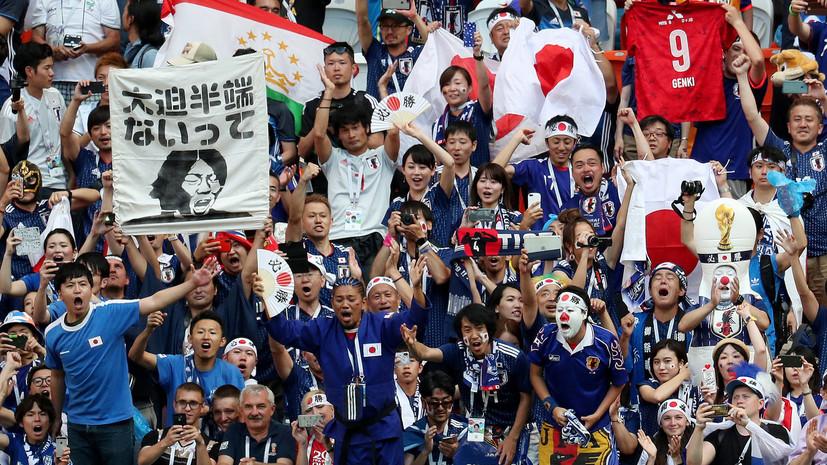 Японские и сенегальские болельщики убирали за собой мусор на стадионах после матчей ЧМ-2018