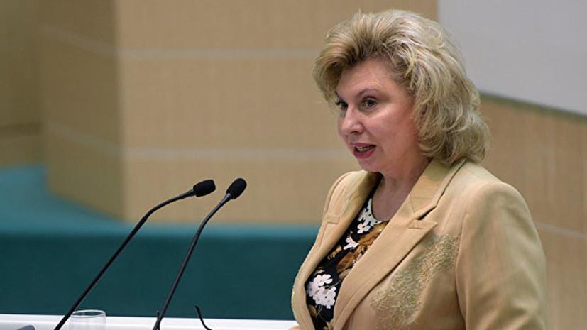 В Кремле рассказали о работе омбудсменов России и Украины над посещением заключённых