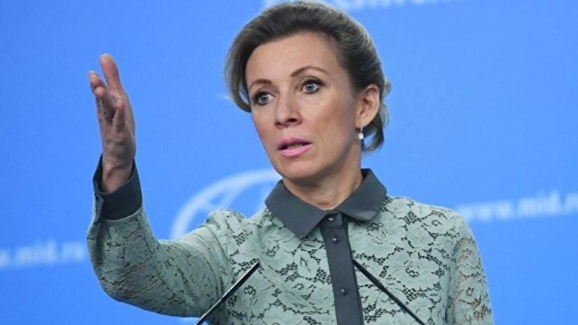 В МИД России не исключают новых вбросов с обвинениями в использовании Сирией химоружия