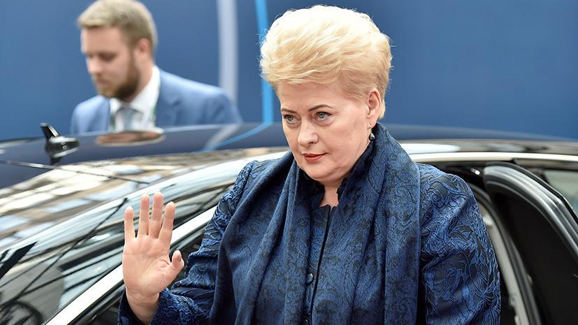 Заявления президента Литвы Дали Грибаускайте о вероятности «российского вторжения» назвали