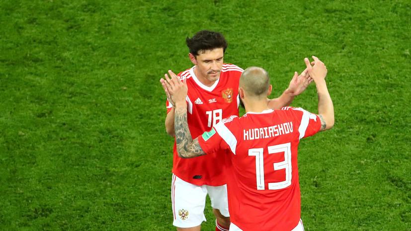 Евгений Ловчев дал прогноз на матч Россия — Уругвай
