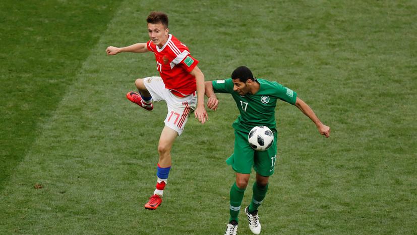СМИ: «Челси» включился в борьбу за футболиста Головина