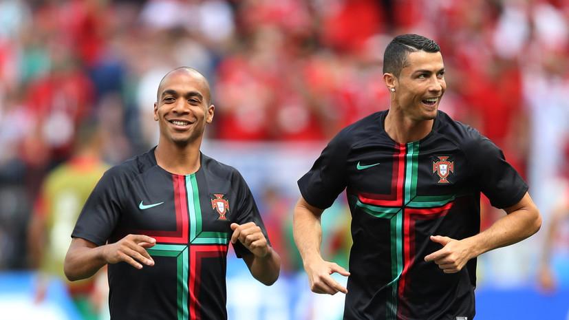 Португалия и Марокко объявили стартовые составы на матч ЧМ-2018 по футболу