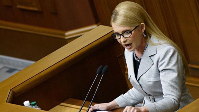 Тимошенко сообщила онамерении баллотироваться напост президента государства Украины