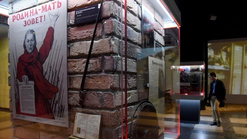 Выставка «От рядового до генерала. Знаки различия» откроется 22 июня в Музее Победы в Москве