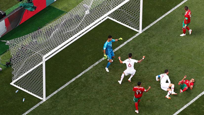 Гол Роналду принёс Португалии победу над Марокко в матче ЧМ-2018