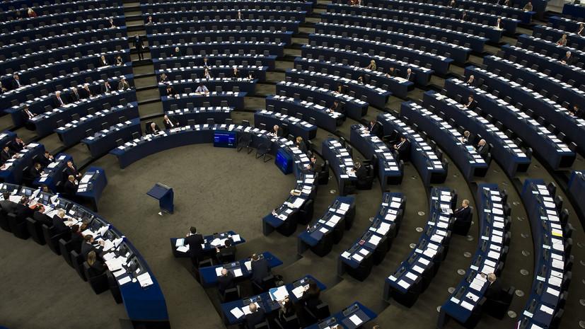 В Европарламенте рассказали о возможном снятии санкций с России