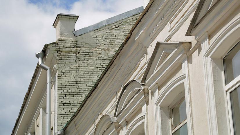 Купеческий дом в Москве признали объектом культурного наследия