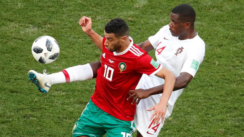 Видеообзор матча ЧМ-2018 по футболу Португалия — Марокко
