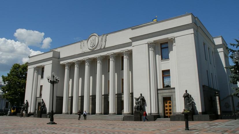 Вгосударстве Украина переименуют две области