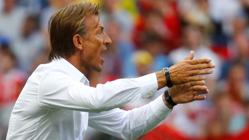 Тренер Ренар: Марокко гордится своей сборной
