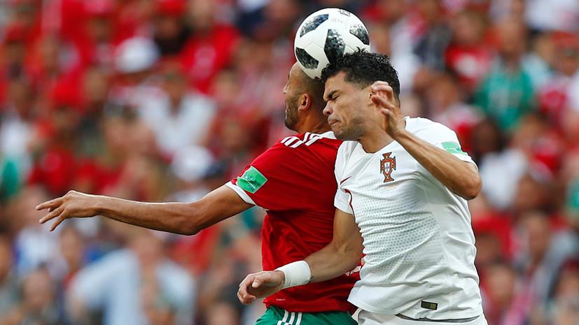 Тренер сборной Марокко считает, что португалец Пепе фолил во время гола Роналду