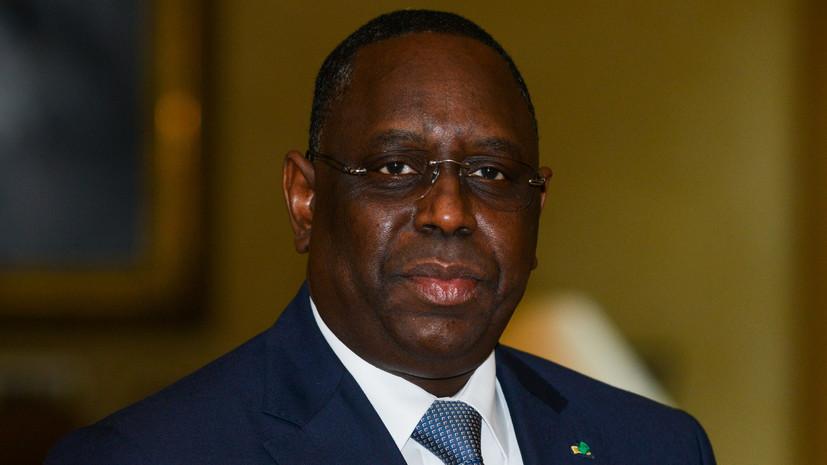 Президент Сенегала заявил о заинтересованности в сотрудничестве с Россией