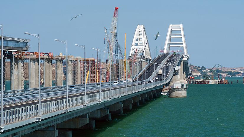 «Символ возвращения в Россию»: более полумиллиона автомобилей проехали по Крымскому мосту с момента его открытия