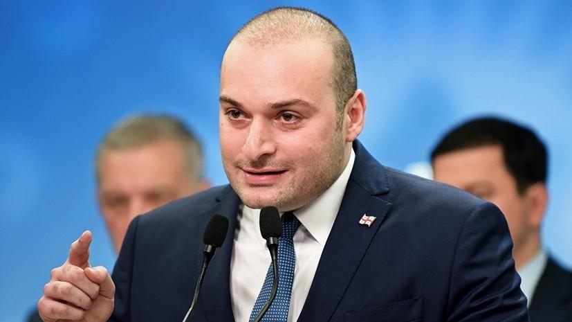 Парламент Грузии выразил доверие премьеру Бахтадзе