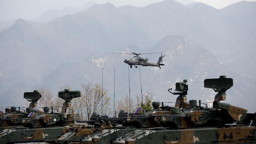 Эксперт оценил отмену Южной Кореей военных учений с США