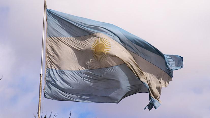 МВФ одобрил кредит Аргентине в $50 млрд