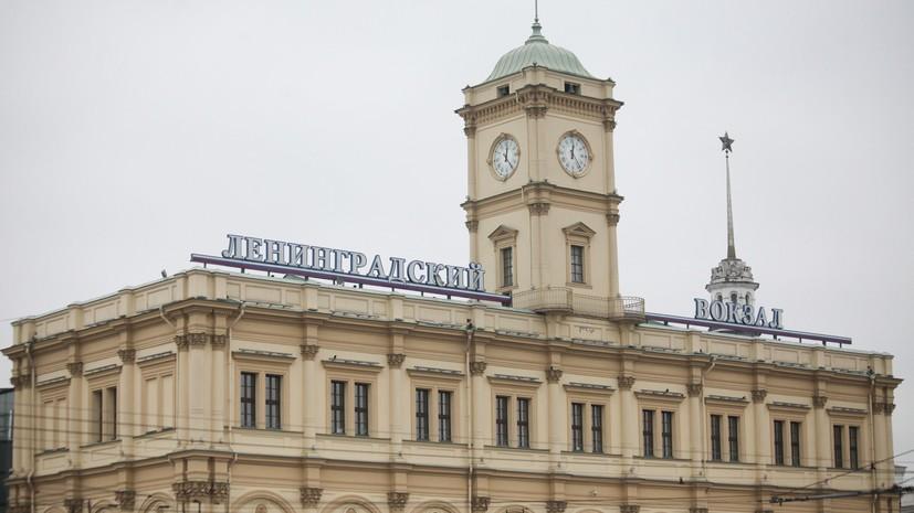 На Ленинградском вокзале зарегистрировался миллионный пользователь Wi-Fi с начала года