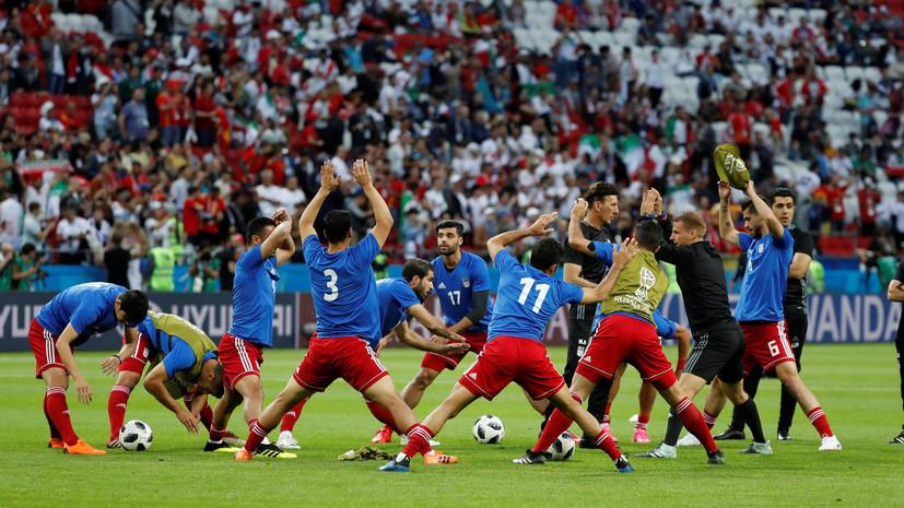 Стали известны стартовые составы сборных Ирана и Испании на матч ЧМ-2018