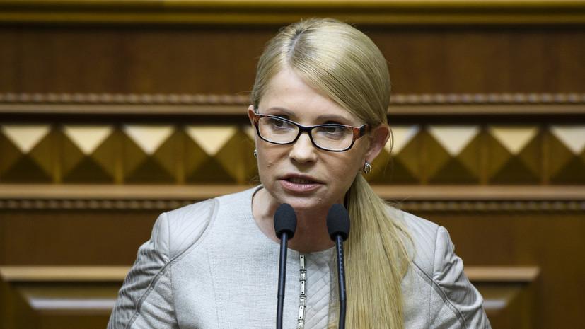 Эксперт рассказал о шансах Тимошенко на выборах президента Украины