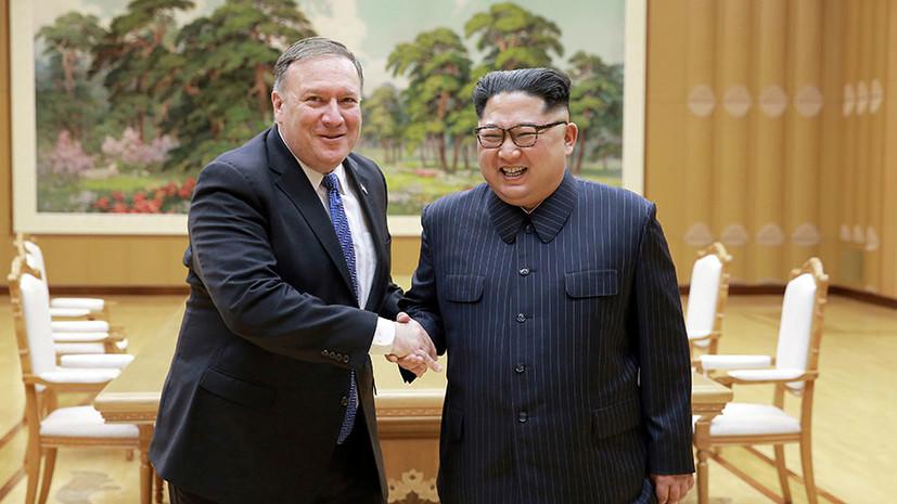 СМИ: Помпео на встрече с Ким Чен Ыном пошутил о попытке его убийства