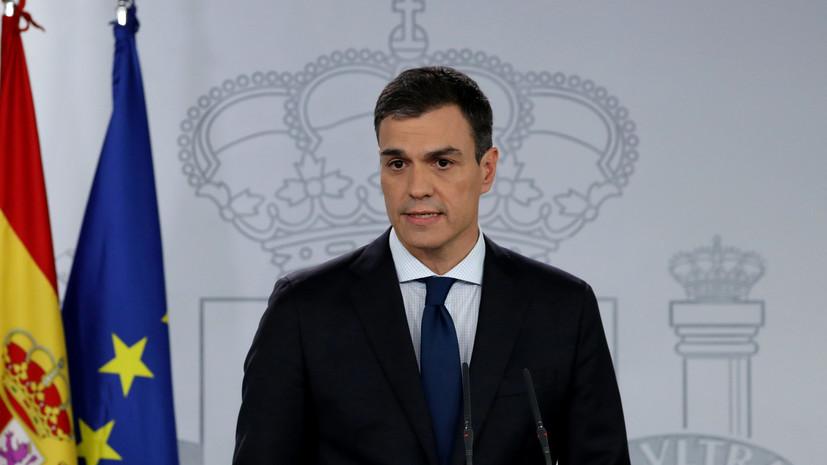 Названа дата встречи премьера Испании и главы Каталонии