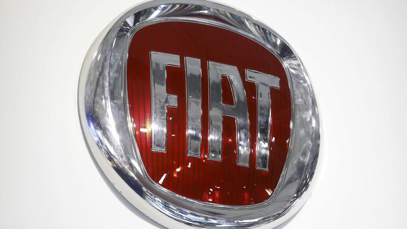 Fiat отзывает автомобили Freemont в России