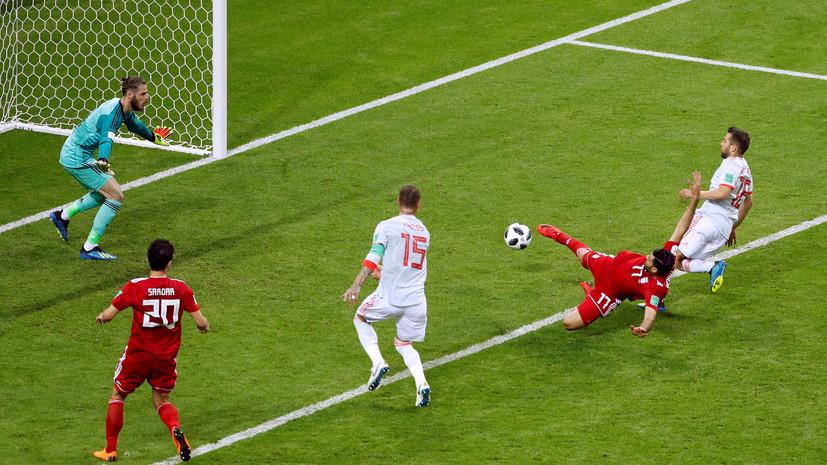 В матче Иран — Испания судьи впервые в истории ЧМ отменили гол с помощью системы VAR