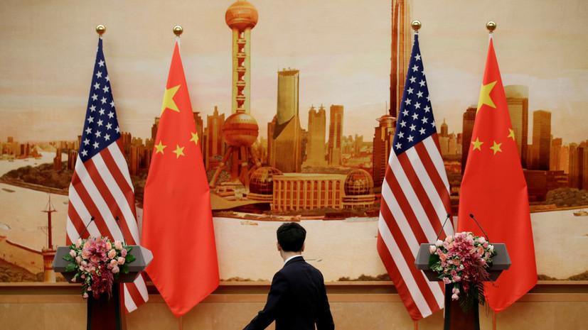В Китае заявили, что способны дать «мощный ответ» в торговых спорах с США