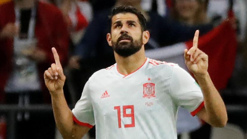 Диего Коста вступил в перепалку с иранским журналистом после матча на ЧМ-2018 по футболу