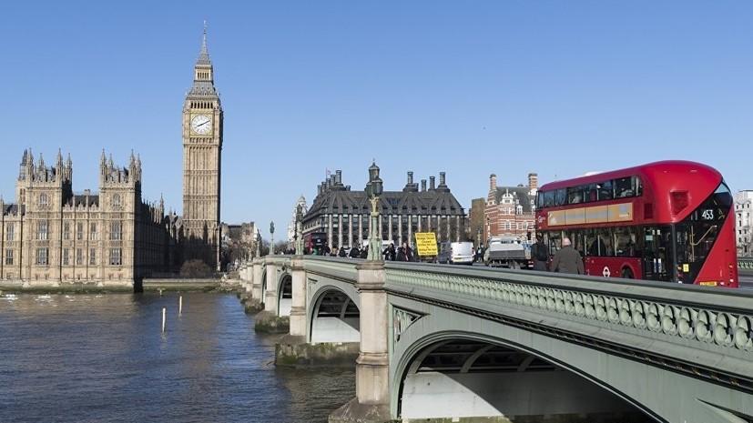 Эксперт оценил сообщения об обеспокоенности Лондона возможной встречей Путина и Трампа